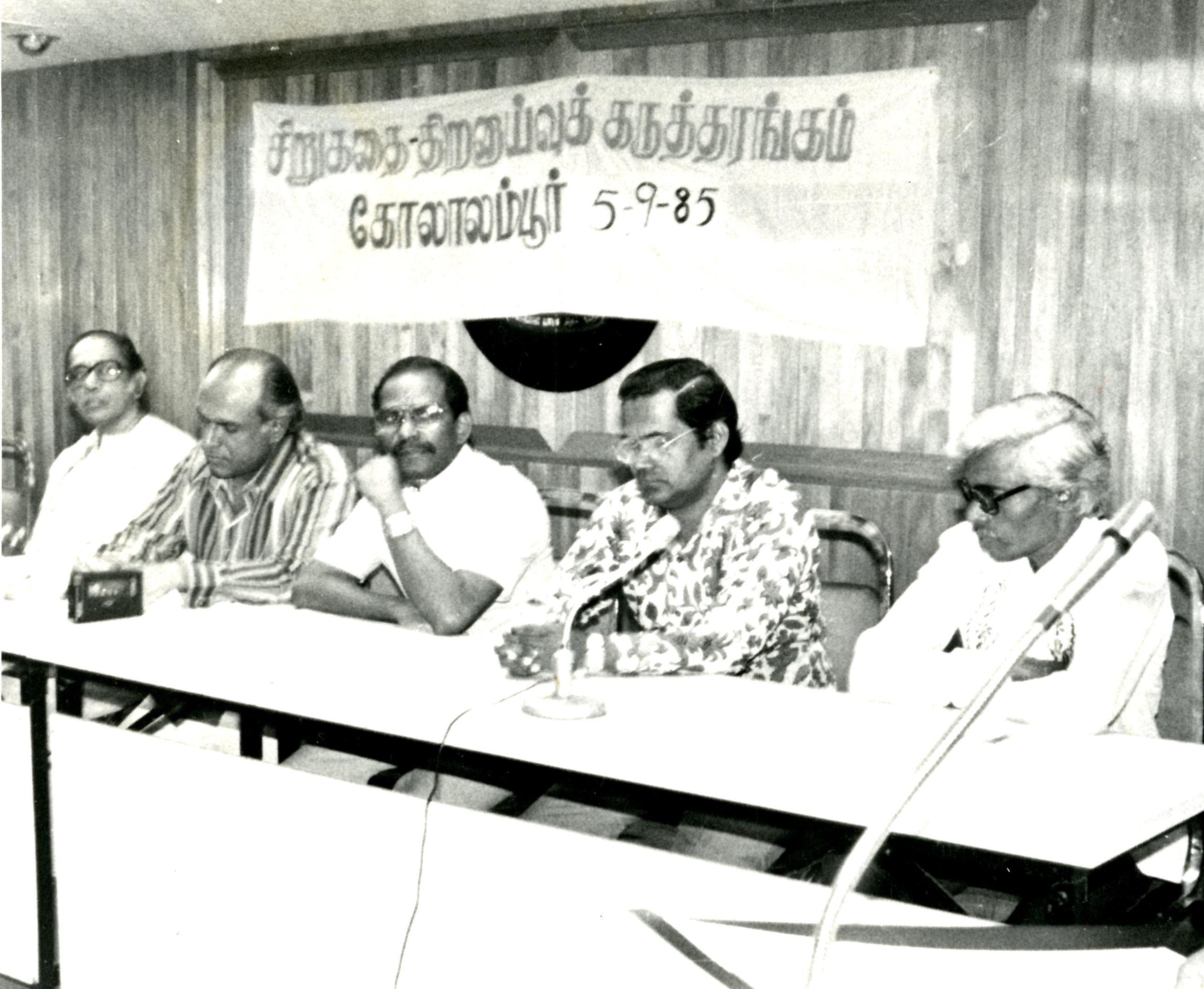 மூர்த்தி00342