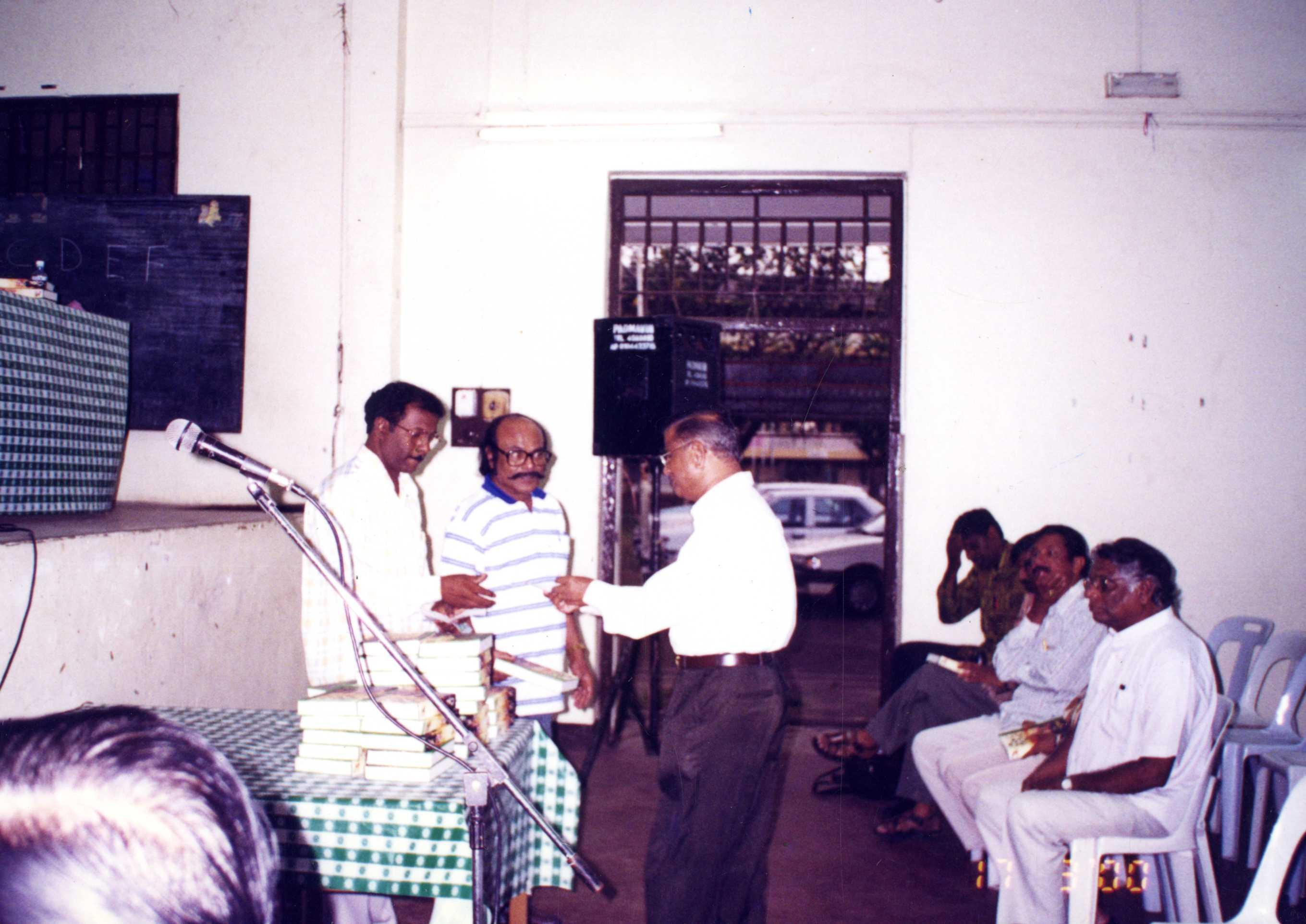 கோபு00732